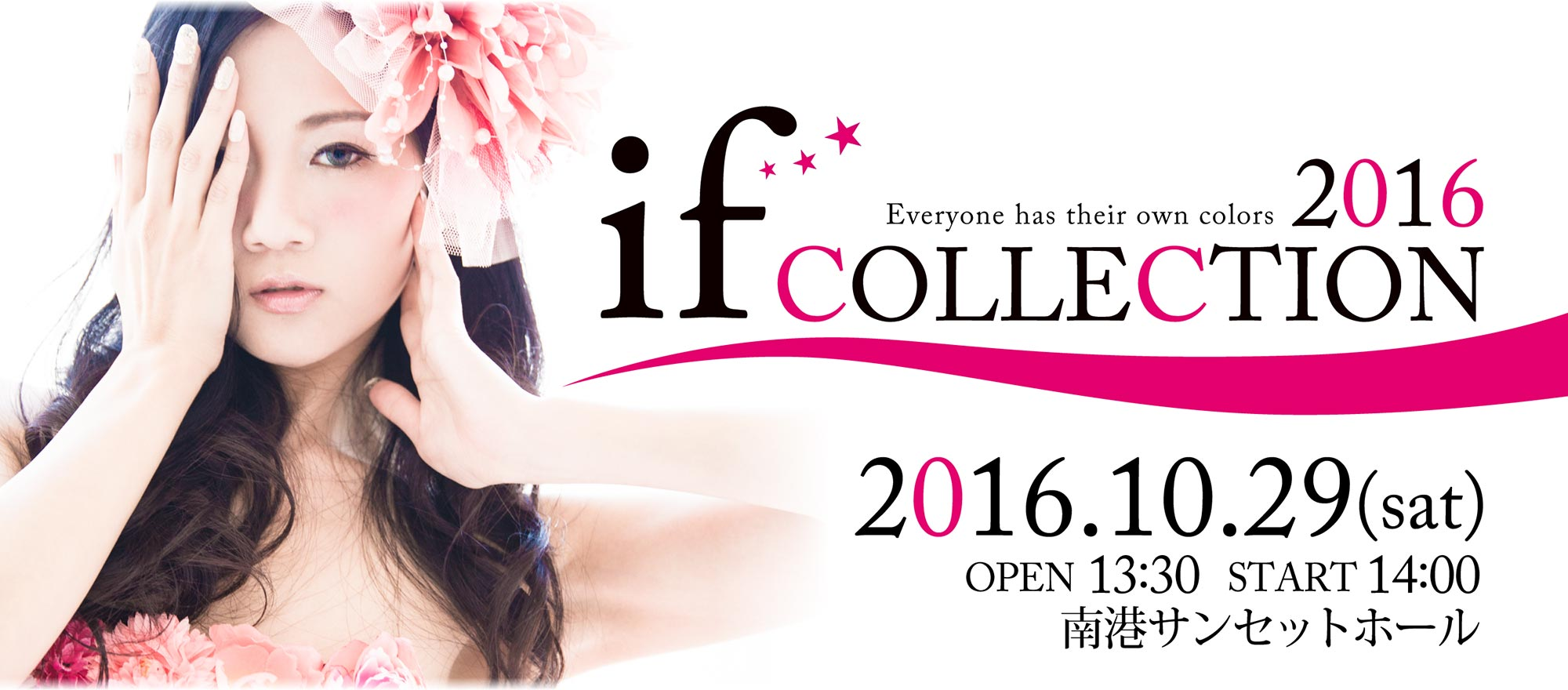 if collection 2016